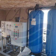 در کارخانجات مواد غذایی کیفیت آب از اهمیت بالایی برخوردار است، چرا که کیفیت میکروبی و شیمیایی آب مصرفی در این کارخانجات بر روی کیفیت محصول تولیدی تاثیرگذار می باشد. به همین دلیل در کارخانه تولید مواد غذایی واقع در شهر گلپایگان اصفهان به منظور تامین آب با کیفیت بسیار بالا (Demineralize Water) مورد استفاده در بخش تولید این کارخانه، سیستم Double RO طراحی و ساخته شده و به بهره برداری رسیده است. این سیستم قادر به تولید ۵۰۰ مترمکعب در روز آب بسیار خالص با میزان TDS کمتر از ۱ میلی گرم در لیتر می… Red Bull, Energy Drinks, Beverages, Canning, Home Canning, Conservation