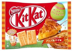I like bunnies and Kit Kat! So, no wonder to find out that the new Easter flavor has a happy bunny design on it. The new Japan Kit Kat flavor is apple pie & carrot! Kit Kat announces in the packaging that for Easter, let's have a good start! Japanese Snacks, Japanese Sweets, Japanese Food, Kit Kat Flavors, Pie Flavors, Japanese Kit Kat, Japanese Candy, Chocolates, Gourmet Recipes