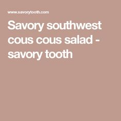 Savory southwest cous cous salad - savory tooth
