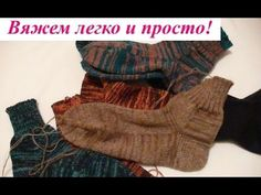 Как вязать носки на вязальной машине. Носок вкруговую без гартербара и бросовой нити - YouTube