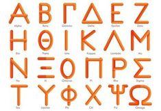 Frases básicas em Grego para você viajar tranquilo e fazer os gregos felizes!A língua grega tem duas formas de se escrever. O greeklish é a transliteração da letras grega para o latin. Da qual facilita para estrangeiros aprender a língua grega, porém não é a forma aceita nas escolas, escrita...» Leia Mais