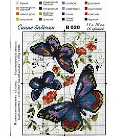 #Butterflies #cross-stitch #butterfly