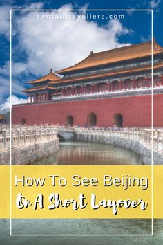 Beijing is a fantastic city - full of traditional culture and history, loaded with modern lifestyles and technology. This jam-packed Beijing itinerary will introduce you into China's crazy capital and show you the best bits! South Korea Travel, Taiwan Travel, Asia Travel, Solo Travel, China Travel Guide, Travel Images, Travel Photos, Living In China, Visit China