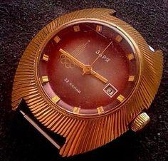 "Rare Vintage Russian ""Zarya"" Au-10 Z. 2014 A mecanical watch Gold plated Olimpia #Zarya"