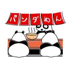 【一日一パンダ】 2014.5.29 屋台は江戸の享保頃からあるみたいだよ。 店舗を構えるより低資金で出来るみたいだけど 今では交通や近隣住民の反対等で 新規に始めるのはなかなか難しい事もあるみたいだよ。 #屋台