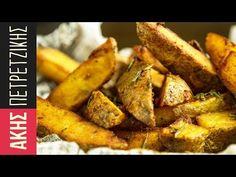 Τηγανητές πατάτες | Άκης Πετρετζίκης