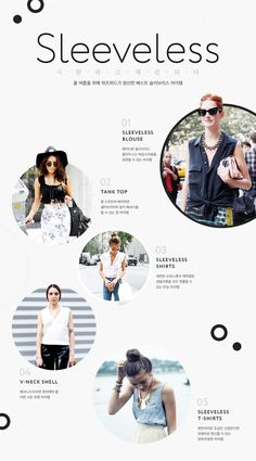 WIZWID:위즈위드 - 글로벌 쇼핑 네트워크 Email Design, Ad Design, Picture Albums, Magazine Layout Design, Promotional Design, Newsletter Design, Website Layout, Social Media Design, Web Design Inspiration