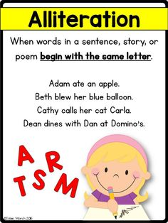 Words and phrases that give meaning to a poem or story- alliteration, rhythm, rhyme, repetition RL2.4