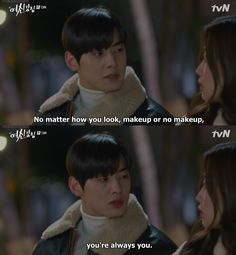 True Beauty Quotes, Quotes Drama Korea, Photo Collage Template, Cha Eun Woo, Suho, Kdrama, Memes, Meme, Soho