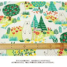【楽天市場】生地 綿布 白クマの森 シーチング CR8905-1A 【メール便可】|1m単位の切売り|トーカイ|布|くま|熊|コットン|しろくま|動物|北欧|北欧風|北欧調|入園|入学|巾着|生地|:手芸材料の通信販売 シュゲール