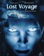 Lost Voyage  Find great deals on eCrater.com for 1.00 dvds and wholesale dvds. Shop with confidence. DVD Sale - $1.00 Disney, Horror, Family, Action, Drama, Musicals, Comedy & More.