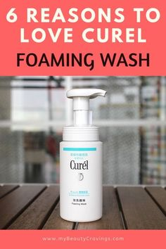 Have dry skin? Curel Foaming Wash gives you 6 reasons to love it (REVIEW). Check out pros and cons of this Japan-made foaming face wash. #curel #facewash #cleanser #sensitiveskin #dryskin #foamingwash #japanbeauty #japan #beautyreview #beautyblogger #beautyblog #skincare #japanskincare Top Beauty, Beauty Tips, Beauty Products, Flaky Skin, Chemical Peel, Facial Wash, Beauty Review, Dry Skin, Cleanser