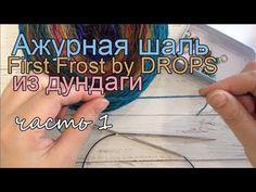 Ажурная шаль First Frost by DROPS из дундаги, 1 часть - YouTube