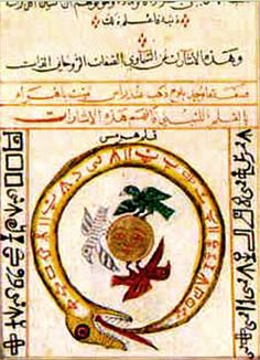 The Ouroboros in a manuscript of Arab alchemy.