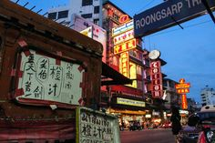 During your first time in Bangkok visit the Chinatown and enjoy the street food.