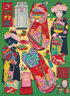 kimono-nao: Vintage Japanese Paper Doll