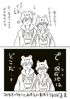 沢村栄純 ナンバーズ