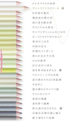 フェリシモ(FELISSIMO)の500色の色鉛筆がすごい件: ひとくちフォト | 動物写真とアイデア写真とネタ画像と気になる動画 | Stationary | Pinterest | Art, Design and Color theory « エレガントな Japanese Language, Color Theory, Good To Know, Colored Pencils, Web Design, Stationery, Knowledge, Messages, Words