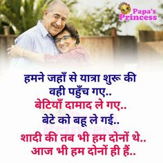 27 Best Mom n dad images in 2019 | Hindi quotes, Father