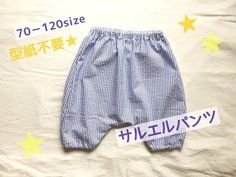 Japanese Sewing, Little Dresses, Handmade Baby, Kids Wear, Diy Clothes, Crochet Baby, Boy Outfits, Baby Kids, Gym Shorts Womens