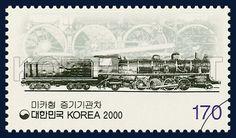 Train Series (1st), commemoration, train, black, 2000 02 01, 기차시리즈(첫번째묶음) 2000년 02월 01일,  2047, 미카형 증기기관차, Postage 우표