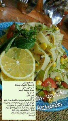 Pin By Naro On Wasfat Food Cooking Arabic Food
