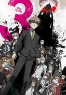 Assista todos os episódios online de Danganronpa 3: The End Of Kibougamine Gakuen - Mirai-hen em ótima qualidade em nosso site.