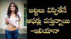 Ileana D'Cruz Open Offer ||Rustom Movie||Akshay Kumar||Latest News||Frid...