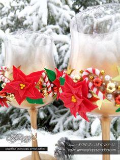 DIY & tutorials saved to Weddings / Свадьба Wedding glasses / Свадебные аксессуары ручной работы. ручная работа. candlestick christmas