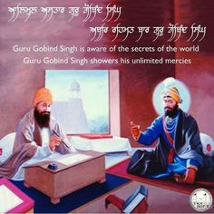 Guru Granth Sahib Quotes, Guru Gobind Singh, Gurbani Quotes, Religious Pictures, Lion, Poetry, Spirituality, Thoughts, Art