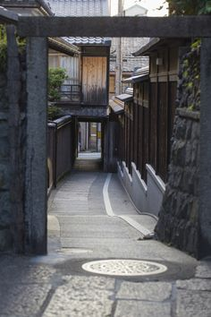""" Kyoto City Walk (via "" Asia Travel, Japan Travel, Nagoya, Yokohama, Beautiful World, Beautiful Places, All About Japan, Japanese Landscape, Monuments"
