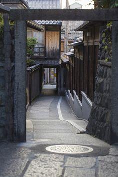 """dontrblgme2: """" Kyoto City Walk (via caz76KOBE) """""""