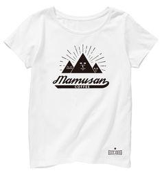 mamusan COFFEE オリジナル… | オリジナルTシャツ作成・販売 STEERS(ステアーズ)