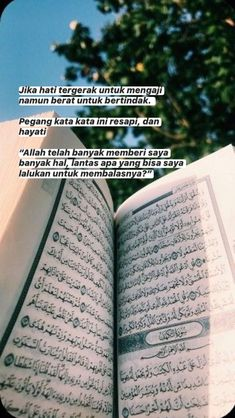 Quotes Rindu, Hadith Quotes, Daily Quotes, Book Quotes, Beautiful Quran Quotes, Quran Quotes Inspirational, Islamic Love Quotes, Reminder Quotes, Message Quotes