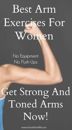 Best Arm Exercises For Women: Get Strong And Toned Arms Now! +VIDEO Cheat Sheet for Life Best Arm Exercises for Women. How to workout your arms without equipment and no push-ups and get strong, tone arms! Fitness Diet, Fitness Motivation, Health Fitness, Fitness Quotes, Trainer Fitness, Fitness Plan, Health Quotes, Bras Forts, Sixpack Training
