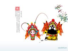 Beijing opera characters by simiker on deviantART