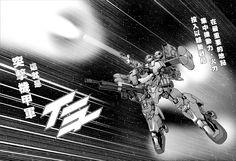 新與舊第三部第六話:槍騎兵大捷 [1]