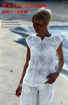 Блузка (от фр. Blouson — куртка) — женская легкая одежда из тонкой ткани в виде…