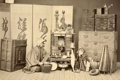 Antique shop, ca. 1860s by Ueno Hikoma