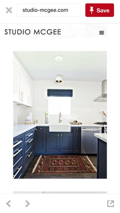 Studio Mcgee, Cabinet Makeover, Oak Cabinets, Home, Ad Home, Homes, Haus, Houses
