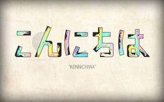 Bahasa-Jepang-Sederhana-Untuk-Sehari-Hari.jpg (600×375)