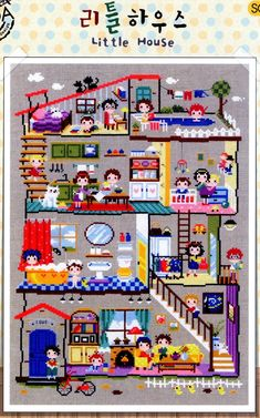 """""""Little House - Country House"""" Counted Cross Stitch Chart., Sodastitch So-G40"""