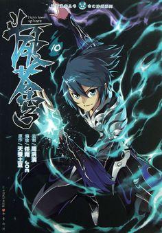 Heaven Wallpaper, Hot Anime Guys, Heavens, Manga Art, Webtoon, Manhwa, Battle, Funny Pictures, Fans