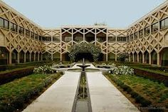 Islamic Garden Lisbon