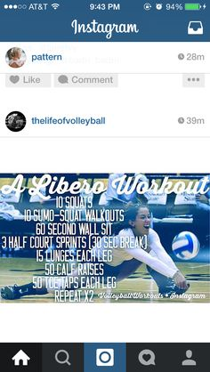 Libero workout