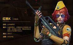 "#transformer VERYCOOL assault mercenary ""Heart K"" 12 inch doll forward"
