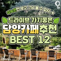 qieenplo - 0 results for travel Site Design, Korean Design, Cards, Banner, Travel, Tips, Ideas, Trips, Advice