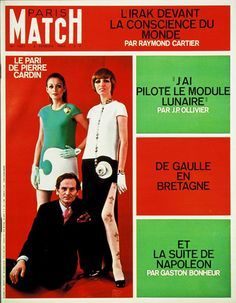 Δεν είναι και τόσο μοντέρνα η αισθητική των Windows 8. Εδώ, εξώφυλλο του Paris Match του 1969