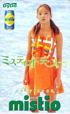 Commercials / Mistio / Mistio 1996-1997 | Namie Amuro Gallery - Toi et Moi V4