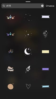 Instagram Emoji, Book Instagram, Iphone Instagram, Creative Instagram Stories, Instagram Story Ideas, Instagram Posts, Good Photo Editing Apps, Instagram Editing Apps, Snapchat Stickers